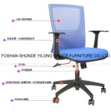 Mejor Marco alta calidad del diseño giratorio silla del acoplamiento de oficina