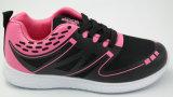 Lo sport respirabile atletico della maglia calza i pattini correnti delle scarpe da tennis casuali (AKRS32)