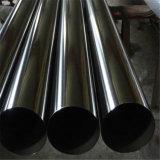 Tube en acier inoxydable poli / tuyau avec les meilleurs prix