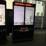 55inch Innen2 Seiten LCD, die Maschine bekanntmachen