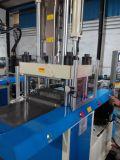 Diapositiva automática vertical con dos soles de la estación de la máquina
