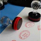 Scherpe Machine van de Laser van de Levering 30W 5030e van Guangzhou de Mini