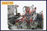 Sacchetto laterale di sigillamento due che fa macchina, sacchetto laterale di sigillamento 3 che fa macchina, sacchetto di OPP che rende a macchina invertitore ad alta velocità controllo del servomotore