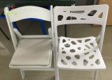 신제품 결혼식을%s 플라스틱 옥외 정원 홈 접는 의자
