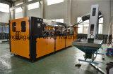 Máquina de soplado de botellas de plástico con la norma ISO9001 (PET-04A)