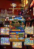 Multigameスロットゲーム・マシンのカジノ機械硬貨によって作動させるゲーム・マシン