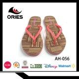 方法歩きやすい双安定回路のスリッパの靴