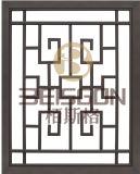 Guichet de glissement d'acier inoxydable de matériaux de construction de qualité, guichet de tissu pour rideaux