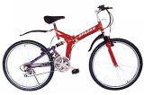 折りたたみ式自転車 NXF2630