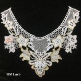 вспомогательное оборудование Hme965 одежды шнурка ворота отверстии ткани шнурка Neckline цветка звезды золота 33*28cm