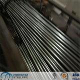 La norme DIN2391 ST45 Precision Tube étiré à froid ou tuyau sans soudure en acier laminés à froid Structual utiliser