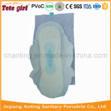 хлопок безопасности устранимый мягкий подогнал полотенца самого лучшего качества санитарные для пользы дня женщин
