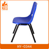싼 학교 가구 플라스틱 금속 쌓을수 있는 학생 의자