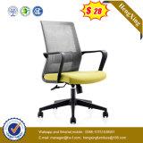 현대 행정실 가구 인간 환경 공학 직물 메시 사무실 의자 (HX-YY034)