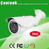 Nuevo infrarrojo IR CCTV cámara HD de metal con 1080P 3MP 4MP 5MP (SNC40).