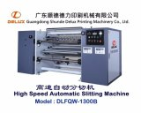 Machine de fente automatique à grande vitesse (DLFQW-1300B)
