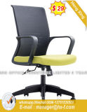 Stock de mobilier de bureau métal chromé PDG chaise de bureau (HX-YY012)