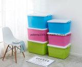 공장 직매 다채로운 의류 저장 상자