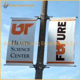Металлический столб освещения улиц реклама подвеску (BT11)