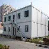 casa prefabbricata del contenitore della vetroresina di 20FT