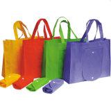 Оптовая торговля подарок для продвижения рекламы Eco дешевые Non-Woven мешки быстрая доставка
