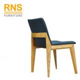 D300 à faible prix de la jambe de bois Salle de séjour chaise en bois