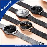 Relógio unisex de vidro abobadado novo de Sapphre com faixa milanesa