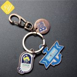 China Preço de fabricantes de automóveis promocional de Metal Chaveiro Logotipo personalizado