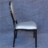 Yc-D217銀製PUの革黒い金属フレームの楕円形の背部食事の椅子