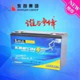 batterie d'accumulateurs 6-Dm-22 (12V22AH) d'acide de plomb scellée par Kinfon