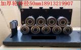 Het Metaal die van het blad Gereedschapswerktuig voor de Draden Jzq18/50BV rechtmaken van 37mm