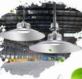 광고 방송을%s 우량한 알루미늄 LED Highbay 빛을%s
