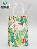 Kundenspezifischer kleiner gedruckter Weihnachtsgeschenk-verpackender Papierbeutel