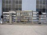 良質の飲料水の逆浸透の処置機械