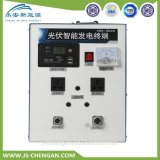 Home Use off-grid Painel Solar Power Systems 1500W