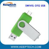 Lecteur Flash USB OTG pivotant pour Android téléphone mobile et ordinateur