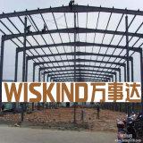 軽いプレハブの鉄骨構造の倉庫のプロジェクト