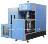 De semi Automatische Plastic Machine van het Afgietsel met Uitstekende kwaliteit (huisdier-04A)