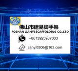 Materiale registrabile galvanizzato mobile dell'armatura della parentesi graffa della traversa della rotella della costruzione d'acciaio