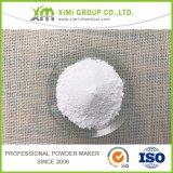 無機白い顔料のリトポンB301 B311