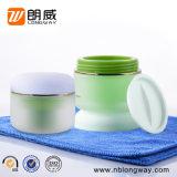 50g装飾的な包装のための明確で小さい空の安い缶PPのプラスチッククリーム色の瓶