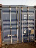 Dachu Guardrail запаса для зарубежных заказчиков