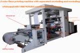 Vitesse rapide Type de pile la flexographie Machine, machine d'impression flexo 2 couleurs