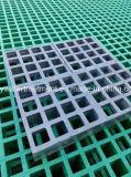 Una fibra de vidrio más alta de la plataforma GRP de la fuerza que ralla la reja de Pultruded
