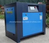 компрессор воздуха винта 15kw 7-12.5bar промышленный электрический