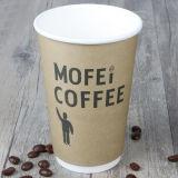Custom 16oz двойные стенки кофе чашку бумаги с крышкой