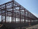 Armazém metálico da construção de aço com projeto da construção