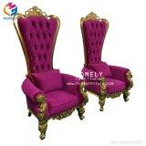 安い価格の熱い販売の高く背部結婚式の王および女王の椅子