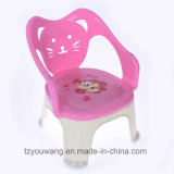 Wholesale를 위한 Musical Cushion를 가진 공장 Products Kids Plastic Chair