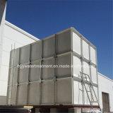 品質およびカスタマーサービス最初FRP水貯蔵タンク